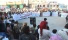 أبناء المهرة ينظمون وقفة احتجاجية تنديداً بتهميش وزير الأوقاف والإرشاد للمحافظة