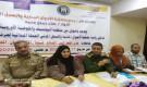 تدشين حملة صرف شهادات الميلاد بالعاصمة المؤقتة عدن