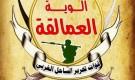 الوية العمالقة توضح حقيقة خلافها مع قوات طارق صالح