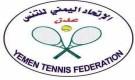 فرع اتحاد التنس الأرضي بعدن يعلن عن إنطلاق بطولتين أواخر الشهر الجاري