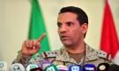 التحالف: تدمير صواريخ بالستية حوثية استهدفت مدن سعودية
