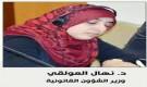 21 فبراير ميلاد اليمن الاتحادي