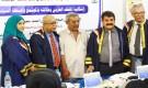 جامعة عدن تمنح أماني الجهراني درجة الماجستير في الفلسفة بامتياز