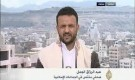 الجمل: صنعاء تشهد انفلاتا امنيا مشابها لما يحدث في عدن