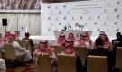 مركز الملك سلمان للإغاثة يعلن عن تفاصيل منتدى الرياض الدولي الإنساني الثاني