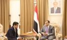 وزير الخارجية يبحث مع القائم بأعمال السفارة الأمريكية مستجدات الأوضاع في بلادنا