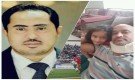 وزير الشباب والرياضة يقدم مساعدة مالية لنجم كرة القدم السابق حسين جباري .