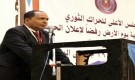 رئيس الثوري يصل عمان تلبية لدعوة من المبعوث الدولي