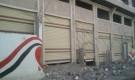 الحوثيون يحولون فناء مدرسة بصنعاء إلى محلات تجارية