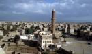 ترجمة خاصة لـ(عدن الغد)... صحيفة ايطالية تؤكد بأن بلادها ستتدخل في اليمن