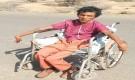 أسرة شاب مُعاق بأبين تناشد وزير الداخلية مساعدتها