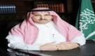 آل جابر: خُطَب الحوثي لن تطمس جرائمه ضد اليمنيين