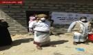 بدعم من منظمة الفاو .. الصندوق الاجتماعي للتنمية يدشن توزيع المكعبات العلفية لصغار المزارعين في مديرية مودية