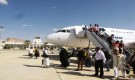 بيان هام عن طيران اليمنية
