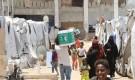 مركز الملك سلمان يوزع 263 سلة غذائية للمتضررين من السيول في