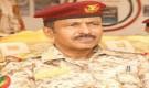 عاجل: وفاة قائد اللواء 315 مدرع العميد الركن أحمد علي هادي