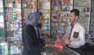 لماذا يشهد اليمن ارتفاعاً حاداً في أسعار المستلزمات الطبية رغم خلوه من كورونا