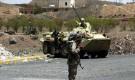 الجيش اليمني يعلن مقتل 7 حوثيين في مواجهات غربي تعز