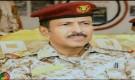 الهيئة العامة لرعاية اسر الشهداء ومناضلي الثورة اليمنية تنعي وفاة قائد اللواء 315 مدرع العميد الركن أحمد علي هادي