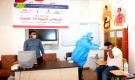 اختتام الدورة التدريبية لإدارات الحالات المصابة بفيروس كورونا بمستشفى تريم العام