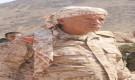قائد عسكري بمحافظة البيضاء: مقتل 80 حوثيا وتحرير جبال ومواقع استراتيجية