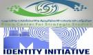 مركز رؤى للدراسات الإستراتيجية ومبادرة هويتي تدعم نداء الأمين العام للأمم المتحدة لإنهاء الحرب والصراع ومجابهة كورونا
