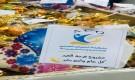 منظمة التعاون العربي للإغاثة والتنمية توزع الهدايا العيدية للأطفال بعدن