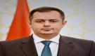 رئيس الوزراء يوجه بمعالجة احتياجات المواطنين في محافظة حضرموت بشكل عاجل