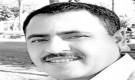 تاريخ موجز عن الوحدة اليمنية