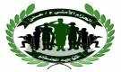 قوات الحزام الأمني تنعي وفاة أحد جنودها في قطاع صلاح الدين بالعاصمة عدن