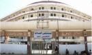 مصادر طبية : مستشفى الصداقة مغلق منذ شهر دون سبب يذكر !