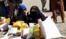 مفوضية اللاجئين : الأزمات الإنسانية في اليمن هي الأسوأ في العالم