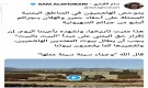الصحفي الغباري يطالب بإقرار مبدأ «البيت بالبيت» للقصاص من منازل الحوثيين