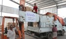الإمداد الدوائي يرفد مستشفى لودر بمحافظة أبين بصرف المواد الخاصة بالإجراءات الاحترازية لكورونا