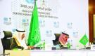 مؤتمر المانحين لليمن يؤكد دور المملكة الريادي في المجال الإنساني..إنسانية المملكة تخفف جراح الشعب اليمني