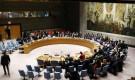 مجلس الأمن يشكّل بعثة سياسية لدعم المرحلة الانتقالية في السودان