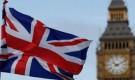 بريطانيا تحث الحوثيين السماح للأمم المتحدة بالوصول إلى الناقلة