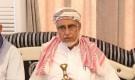 مدير أمن الوادي والصحراء ينعي وفاة الشيخ عوض بن سالم بن منيف الجابري