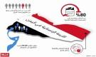 الأمم المتحدة تحذر من أزمة إنسانية في اليمن بسبب نقص تمويل المساعدات