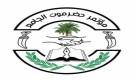 مؤتمر حضرموت الجامع يصدر بيانا يحدد موقفه من حوارات الرياض