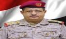 وزير الدفاع يُعزي في استشهاد العميد الأقرع