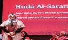 حقوقية:للقضاء الأحقية الكاملة في محاكمة زعيم جماعة الحوثي