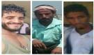 المركز الإعلامي لجبهة الضالع يطالب المجلس الإنتقالي بتكريم أسرة المناظل حمادي الأزرقي