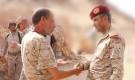 رئيس الأركان يتفقد أبطال الجيش والمقاومة في جبهات محافظة الجوف
