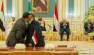 قيادي في الحراك: اتفاق الرياض رغم ما به من عوار يمثل فرصة للشرعية والانتقالي والتحالف