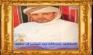 المجلس العام لأبناء المهرة وسقطرى يصدر بيان هام ويستنكر الهجمة الإعلامية ضد
