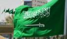 إدانات دولية وعربية لمحاولة الحوثي استهداف المدنيين في السعودية