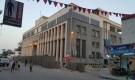 عاجل:  بيان هام صادر عن البنك المركزي اليمني