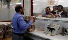انعكاسات كارثية للأزمة المالية اللبنانية على اليمن