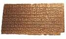 السيول تكشف كنوز حضارات اليمن القديمة